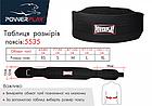 Пояс для важкої атлетики PowerPlay 5535 Чорний (Неопрен) XL, фото 6