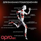Кинезиологический тейп OPROtec Kinesiology Tape TEC57544 бежевый 5cм*5м, фото 6