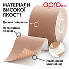 Кинезиологический тейп OPROtec Kinesiology Tape TEC57544 бежевый 5cм*5м, фото 7