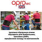 Пояс для поддержки спины OPROtec Adjustable Back Support S/M Black (TEC5752-SM/MD), фото 4