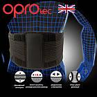 Пояс для поддержки спины OPROtec Adjustable Back Support S/M Black (TEC5752-SM/MD), фото 5