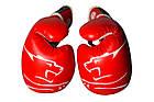 Боксерські рукавиці PowerPlay 3018 Червоні 12 унцій, фото 2