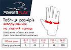 Велорукавички PowerPlay 6662 В Чорно-Червоні S, фото 6