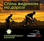 Велорукавички PowerPlay 5031 B Червоні M, фото 2