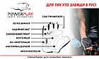 Велорукавички PowerPlay 5024 B Чорно-зелені XS, фото 7