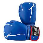 Боксерські рукавиці PowerPlay 3018 Сині 8 унцій, фото 8