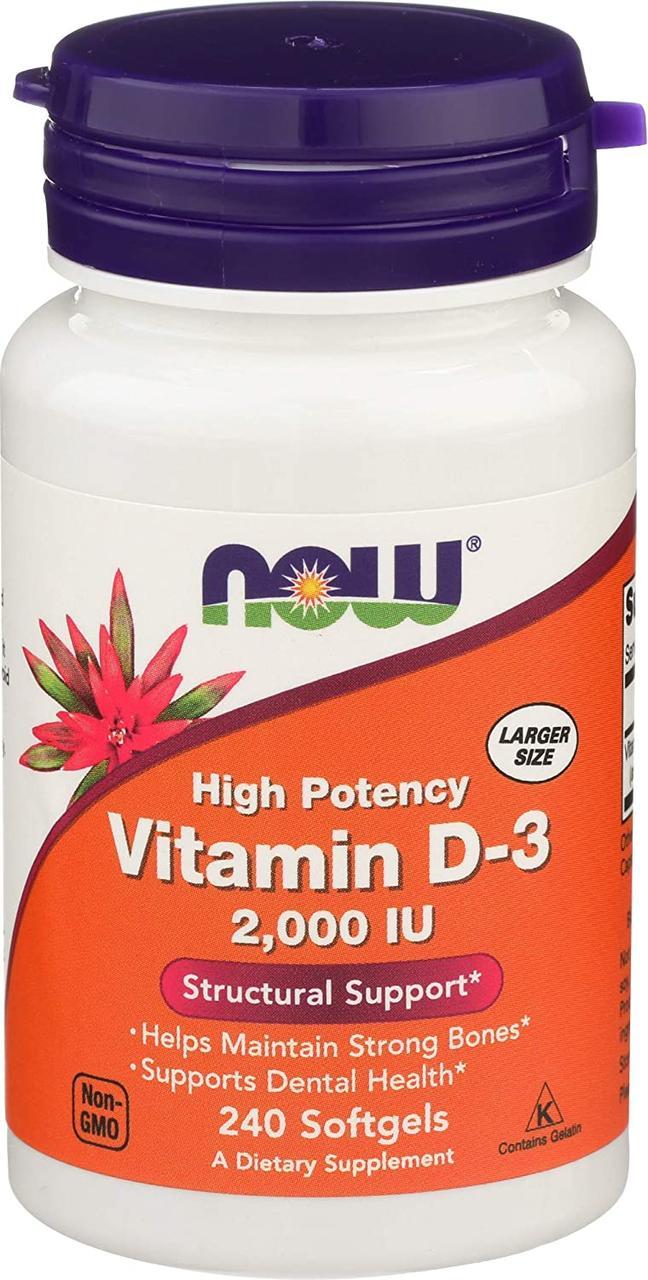 Витамины и минералы Now D3 2000 IU (240 cap)