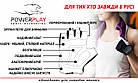 Рукавички для фітнесу PowerPlay 1733 жіночі Коричневі XS, фото 5