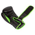 Боксерські рукавиці PowerPlay 3018 Чорно-Зелені 8 унцій, фото 2