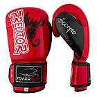 Боксерські рукавиці PowerPlay 3007 Червоні карбон 12 унцій, фото 4