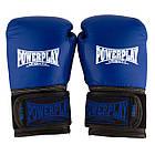 Боксерські рукавиці PowerPlay 3015 Сині [натуральна шкіра] 14 унцій, фото 2