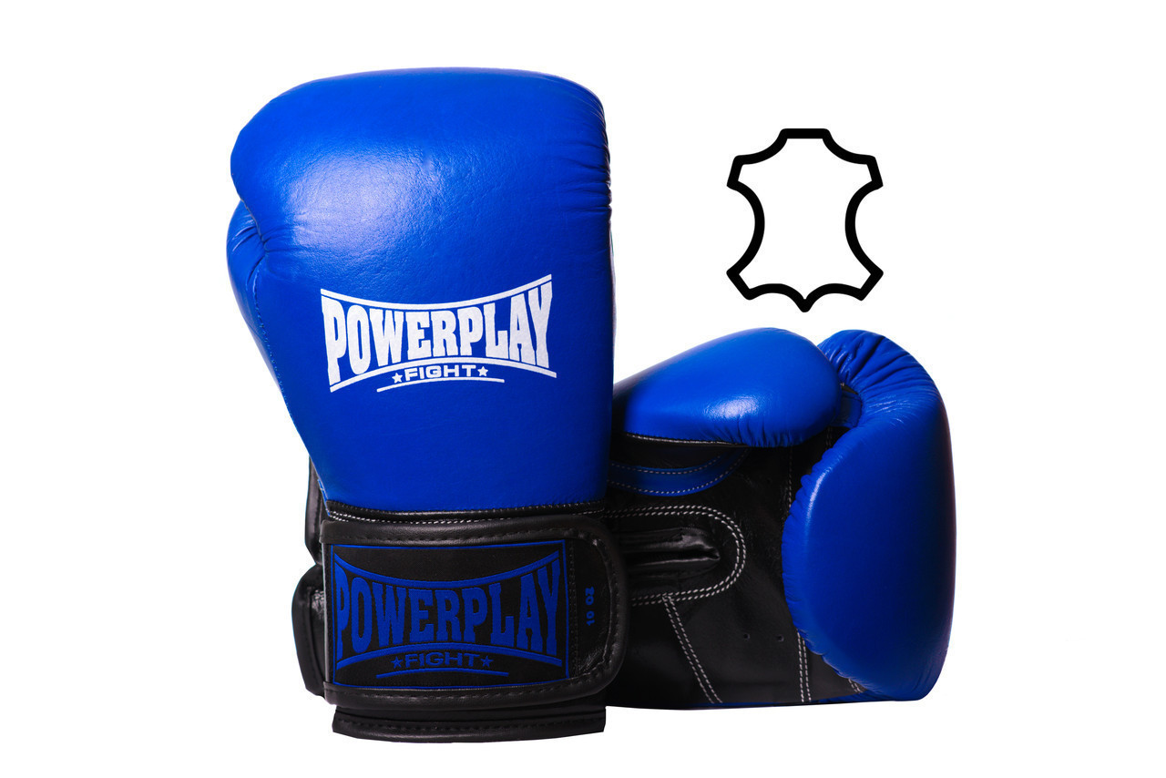 Боксерські рукавиці PowerPlay 3015 Сині [натуральна шкіра] 16 унцій