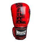 Боксерські рукавиці PowerPlay 3017 Червоні карбон 12 унцій, фото 9