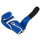Боксерські рукавиці PowerPlay 3019 Сині 12 унцій, фото 3