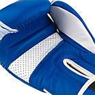 Боксерські рукавиці PowerPlay 3023 A Синьо-Білі [натуральна шкіра] 14 унцій, фото 4