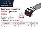 Рукавички для MMA PowerPlay 3075 Чорні-Білі S, фото 9
