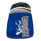 Снарядні рукавички PowerPlay 3038 Синьо-сірі S, фото 2