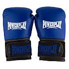 Боксерські рукавиці PowerPlay 3015 Сині [натуральна шкіра] 10 унцій, фото 2
