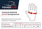 Велорукавички PowerPlay 5041 D Чорно-червоні M, фото 4