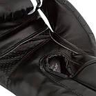 Боксерські рукавиці PowerPlay 3016 Чорно-Білі 8 унцій, фото 7