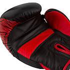 Боксерські рукавиці PowerPlay 3023 A Чорно-Червоні [натуральна шкіра] 16 унцій, фото 4