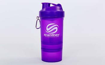 Шейкер 3-х камерний для спортивного харчування SMART SHAKER SLIM FI-6388 (400+100мл фіолетовий)