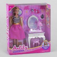 Кукла с трюмо и аксессуарами SKL11-278913