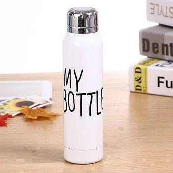 Шейкер Пляшка для води-термос тепло і холод 350ml MY BOTTLE (білий, сталь)