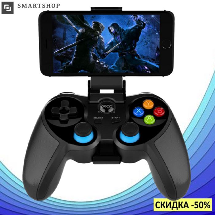 Беспроводный джойстик IPEGA PG-9157 Black - игровой джойстик (геймпад) для телефона IOS, Android