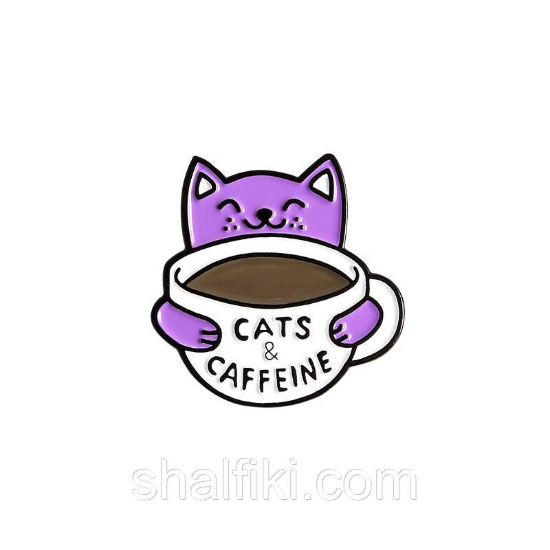 """""""Кот с чашкой Cats and Caffeine"""" значок (пин) металлический"""