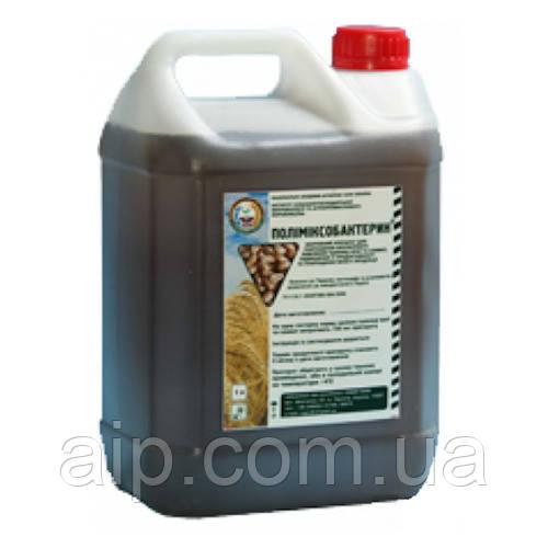 Стимулятор-биопротравитель семян Полимиксобактерин 10л.