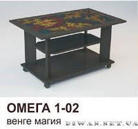 журнальный стол Омега 1-02 Феникс