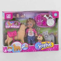Кукла с питомцами и аксессуарами SKL11-278936