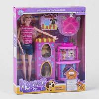 Кукла с питомцами и аксессуарами SKL11-278939