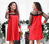 """Женское вечернее платье-трапеция с кружевом """"Grace""""  Батал, фото 8"""