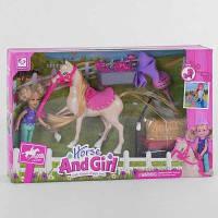 Кукла с лошадкой и аксессуарами SKL11-278987