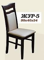 Кухонный Стул Скиф ЖУР-5