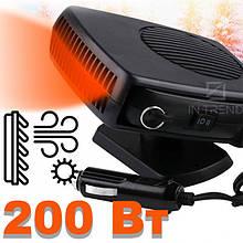 Автомобильный обогреватель салона от прикуривателя, вентилятор, Aeroterma si Ventilator, 150W Heizlufter,
