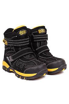 Ботинки термо детские мальчик черные с желтым Super 126746M