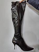 Женские демисезонные стильные сапоги ботфорты 38р