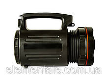 Ліхтар-прожектор Bailong BL 5000 Чорний