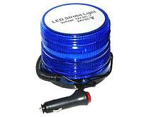 Мигалка светодиодная 122.5*92.3*111.5 12V 36LED синяя
