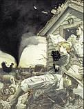 Книга Лаймен Баум: Волшебник страны Оз, фото 4