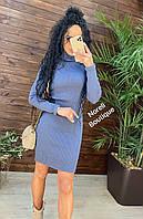 Женское вязаное платье-гольф