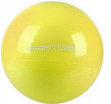 Мяч для фитнеса Фитбол Profit 75 см усиленный 0383 Yellow
