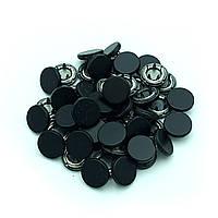 Кнопка трикотажная Baby 12мм Черная  (50шт.) Рубашечная