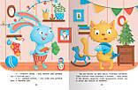 Книга 30 сказок о добре и чуде, фото 3