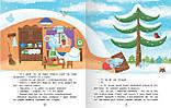 Книга 30 сказок о добре и чуде, фото 2