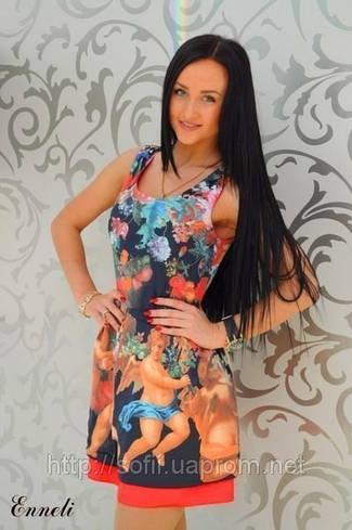 Платье 4426