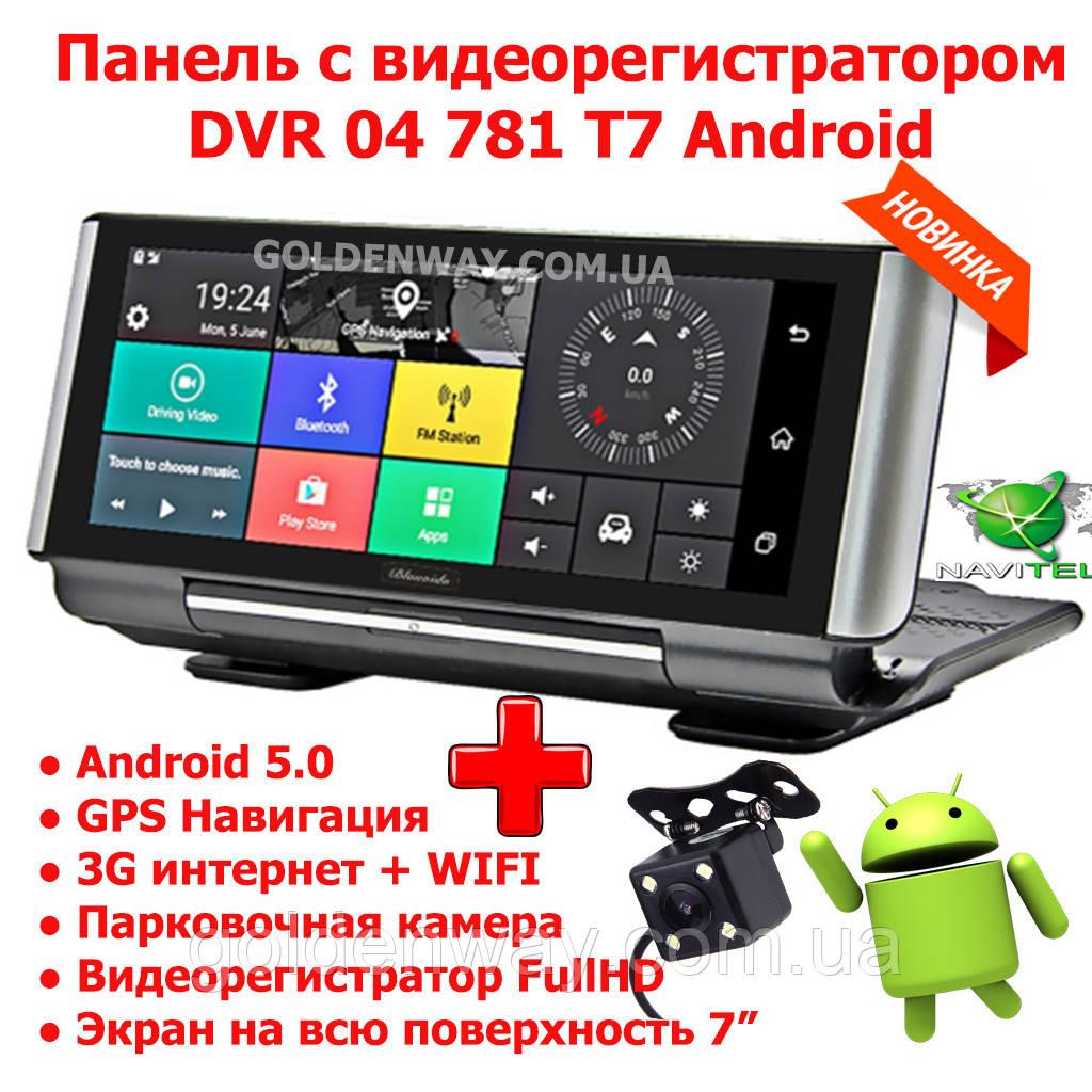 Панель с видеорегистратором DVR 004 T7 Android (JUNSUN E26) 4G WiFi GPS, две камеры, парковка, навигация